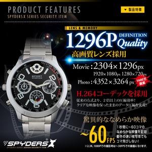 【超小型カメラ】【小型ビデオカメラ】 腕時計型 スパイカメラ スパイダーズX (W-706) 2.3K 60FPS 32GB内蔵 h03