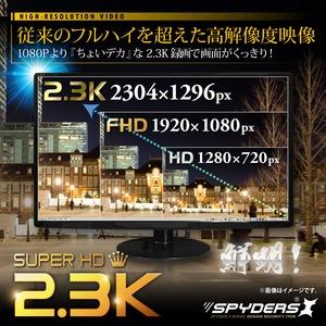【超小型カメラ】【小型ビデオカメラ】 腕時計型 スパイカメラ スパイダーズX (W-706) 2.3K 60FPS 32GB内蔵 f04