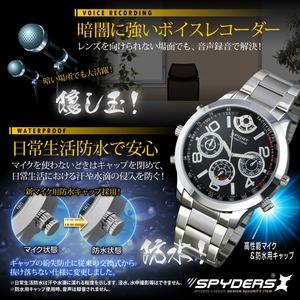 【超小型カメラ】【小型ビデオカメラ】 腕時計型 スパイカメラ スパイダーズX (W-706) 2.3K 60FPS 32GB内蔵 f05