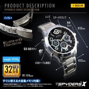【超小型カメラ】【小型ビデオカメラ】 腕時計型 スパイカメラ スパイダーズX (W-706) 2.3K 60FPS 32GB内蔵 f06