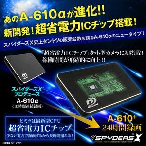 【超小型カメラ】【小型ビデオカメラ】モバイルバッテリー型カメラ スパイカメラ スパイダーズX (A-610 Plus) 小型カメラ 防犯カメラ 小型ビデオカメラ 24時間撮影 4200mAh 省電力モデル h02