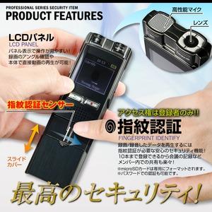 【超小型カメラ】【小型ビデオカメラ】ボイスレコーダー型カメラ フラッシュメモリ スパイダーズX (NB-001) 指紋認証センサー 8GB内蔵 32GB対応 h02