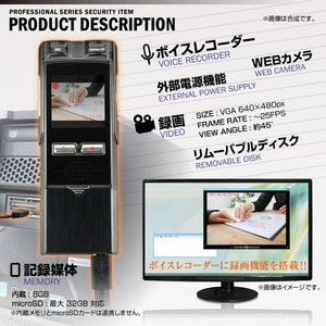 【超小型カメラ】【小型ビデオカメラ】ボイスレコーダー型カメラ フラッシュメモリ スパイダーズX (NB-001) 指紋認証センサー 8GB内蔵 32GB対応 h03