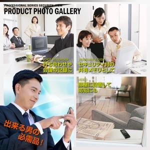 【超小型カメラ】【小型ビデオカメラ】ボイスレコーダー型カメラ フラッシュメモリ スパイダーズX (NB-001) 指紋認証センサー 8GB内蔵 32GB対応 f04