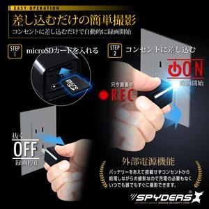 【防犯用】【超小型カメラ】【小型ビデオカメラ】 USB-ACアダプター型カメラ スパイカメラ スパイダーズX (M-933) 1080P コンセント接続 32GB対応 f04