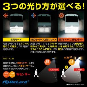 【センサーライト】【ソーラー充電式】【人感センサー】 400ルーメン 屋外 防水防塵 高輝度LED 電源不要 オンロード (OL-303B)ブラック 省エネ 壁掛け 防犯 間接照明