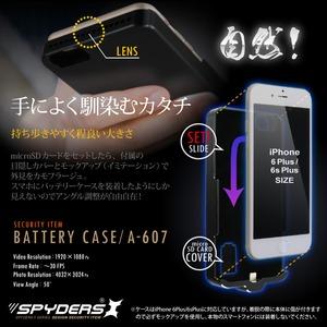 【防犯用】【超小型カメラ】【小型ビデオカメラ】iPhone6Plus/6sPlus用スマホバッテリーケース型カメラ スパイカメラ スパイダーズX (A-607) 1080P H.264 64GB対応 h03