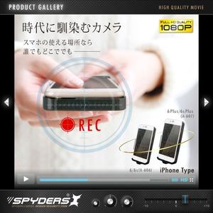 【防犯用】【超小型カメラ】【小型ビデオカメラ】iPhone6Plus/6sPlus用スマホバッテリーケース型カメラ スパイカメラ スパイダーズX (A-607) 1080P H.264 64GB対応 f06