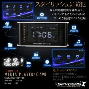 【防犯用】【超小型カメラ】【小型ビデオカメラ】 置時計型カメラ スパイカメラ スパイダーズX (C-590B)  ブラック 1080P 液晶画面 赤外線 FMラジオ h03