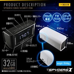 【防犯用】【超小型カメラ】【小型ビデオカメラ】 置時計型カメラ スパイカメラ スパイダーズX (C-590B)  ブラック 1080P 液晶画面 赤外線 FMラジオ f04