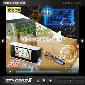 【防犯用】【超小型カメラ】【小型ビデオカメラ】 置時計型カメラ スパイカメラ スパイダーズX (C-590B)  ブラック 1080P 液晶画面 赤外線 FMラジオ f05