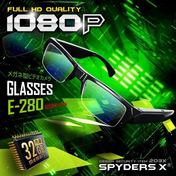 【防犯用】【超小型カメラ】【小型ビデオカメラ】 メガネ型 スパイカメラ スパイダーズX (E-280) 1080P ミラーコートレンズ 32GB内蔵f00