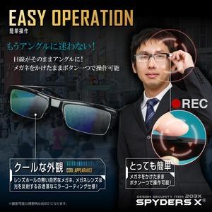 【防犯用】【超小型カメラ】【小型ビデオカメラ】 メガネ型 スパイカメラ スパイダーズX (E-280) 1080P ミラーコートレンズ 32GB内蔵 f04