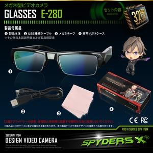 【防犯用】【超小型カメラ】【小型ビデオカメラ】 メガネ型 スパイカメラ スパイダーズX (E-280) 1080P ミラーコートレンズ 32GB内蔵 f06