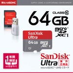 【防犯用】【小型カメラ向け】 SanDiskウルトラmicroSDXCカード64GB UHS-Iカード/Class10対応 (OS-144) SD/USB変換アダプタ付 【スパイダーズX認定】
