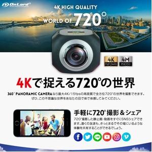 【小型カメラ】【360°カメラ】【ウェアラブルカメラ】【スポーツカム】【アクションカム】全天球 球面レンズ 両面レンズ 720°撮影 VR 4K/15fps 2.7K/25fps 高画質撮影 水平・垂直360° スマホ操作 パノラマ 写真 360パノラミックカメラ オンロード OnLord (OL-104) h02