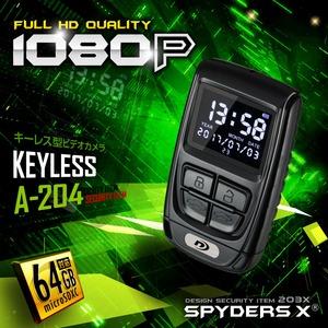 【防犯用】【超小型カメラ】【小型ビデオカメラ】 キーレス型 スパイカメラ スパイダーズX (A-204) 1080P モニター付 動画再生 WDR機能 64GB対応  - 拡大画像