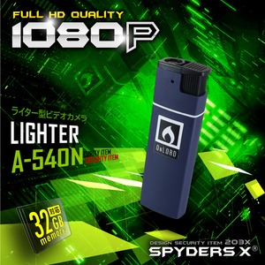 【防犯用】【超小型カメラ】【小型ビデオカメラ】ライター型 スパイカメラ スパイダーズX (A-540N) ネイビー 1080P 電熱コイル式 バイブレーション  - 拡大画像