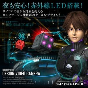 【防犯用】【超小型カメラ】【小型ビデオカメラ】サイコロ型 スパイカメラ スパイダーズX (M-946R) レッド 1080P 赤外線暗視 動体検知 商品写真3