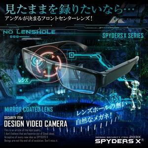 【防犯用】【超小型カメラ】【小型ビデオカメラ】  メガネ型カメラ スパイカメラ スパイダーズX (E-290) 1080P センターレンズ 64GB内蔵