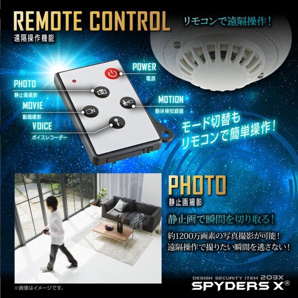 【防犯用】【超小型カメラ】【小型ビデオカメラ】  火災報知器型カメラ スパイカメラ スパイダーズX (M-948) 1080P 暗視補正 動体検知 リモコン操作 64GB内蔵