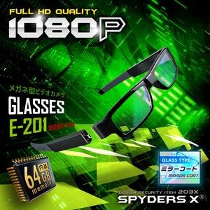 【防犯用】【超小型カメラ】【小型ビデオカメラ】  メガネ型カメラ スパイカメラ スパイダーズX (E-201) FHD スペアバッテリー 64GB内蔵 - 拡大画像
