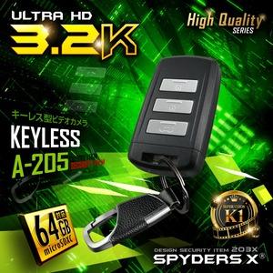 【防犯用】【超小型カメラ】【小型ビデオカメラ】 キーレス型カメラ スパイカメラ スパイダーズX (A-205...の写真