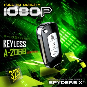 【防犯用】【超小型カメラ】【小型ビデオカメラ】 キーレス型カメラ スパイカメラ スパイダーズX (A-206...の写真