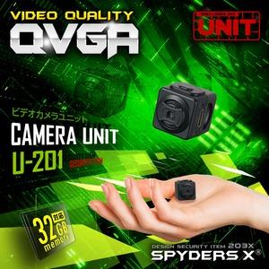 【防犯用】【超小型カメラ】【小型ビデオカメラ】 ビデオカメラユニット  スパイカメラ スパイダーズX (U-201)  動体検知 ミニサイズ - 拡大画像