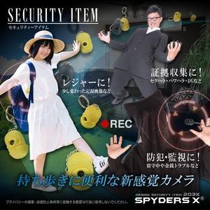【防犯用】【超小型カメラ】【小型ビデオカメラ】 スパイダーズX 小型カメラ キーホルダー型カメラ ブラック 防犯カメラ 720P 32GB内蔵 スパイカメラ M-950B