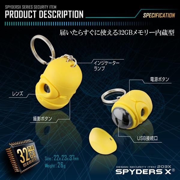 【防犯用】【超小型カメラ】【小型ビデオカメラ】 スパイダーズX 小型カメラ キーホルダー型カメラ イエロー 防犯カメラ 720P 32GB内蔵 スパイカメラ M-950Y