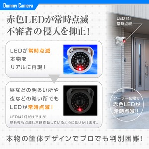 オンサプライ(On SUPPLY) ソーラー付ボックス型 防犯ダミーカメラ ホワイト 軒下防滴 充電池付属 OS-174W