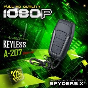 【防犯用】【超小型カメラ】【小型ビデオカメラ】 キーレス型カメラ スパイカメラ スパイダーズX (A-207) 1080P 可視光赤外線 動体検知の写真