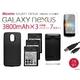 【GALAXY NEXUS】3800mAh大容量バッテリー×3&専用バックカバー&デュアル充電器7点セットSC-04D - 縮小画像1