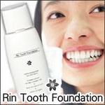 歯のホワイトニングをご自宅で!RIN トゥースファンデーション
