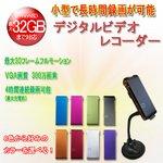 小型デジタルレコーダー 小型ビデオカメラ 【カラー:ブラック】 DV-MD90