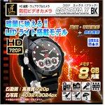 【防犯用】 【小型カメラ】 【内蔵メモリ8GB】 腕時計型ビデオカメラ(匠ブランド) 『CORONA X BK』 (コロナ エックス ブラック)