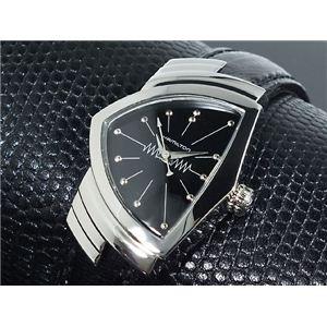 HAMILTON(ハミルトン) VENTURA ベンチュラ 腕時計 レディース H24211732 - 拡大画像
