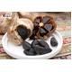 とっても甘くて食べやすい♪ 本場韓国【南海島】の熟成黒にんにく (中玉 150g入り) - 縮小画像1