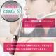 音波式 携帯電動歯ブラシ ブラック - 縮小画像4