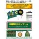 家庭用カジノゲームセット「カジノクインテット」 - 縮小画像3