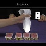ゴーストランプ<マジック・手品>  -ワールドグレイテストマジック