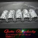 Quattro Assi(クアトロ・アッシー)ポーカーチップ100枚セット<ホワイト( 1 )>