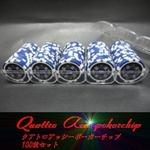 Quattro Assi(クアトロ・アッシー)ポーカーチップ100枚セット<ブルー(10)>