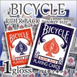 BICYCLE (バイスクル) ライダーバック (ポーカーサイズ) 【レッド×72 / ブルー×72】 1グロス - 拡大画像