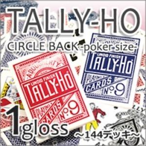 TALLYーHO タリホーサークルバック [ポーカーサイズ]1グロス144デッキ - 拡大画像