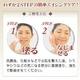 85%ビタミンC 高濃度スティック美容液 WLエクストラチャージ - 縮小画像3
