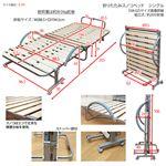 折りたたみすのこベッド 【シングルサイズ】 本体 木製 サイドフレーム/キャスター付き