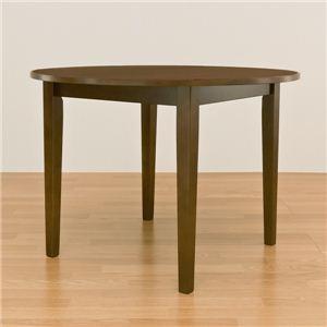 ラウンドダイニングテーブル/リビングテーブル 【丸型 直径100cm】 ブラウン 木製 『サニー』