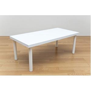 フリーローテーブル(作業台/PCデスク/センターテーブル) 長方形 幅90cm×奥行45cm 天板厚3cm ホワイト(白) - 拡大画像